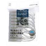 LAUND ROMAT ヒモ付ピンチ 10個