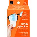 matsukiyo メガネクリーナー 1枚×20包