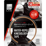 matsukiyoLAB 撥水キネシオロジーテープ 50mm 肌色 1巻