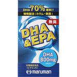DHA&EPA 66.36g(553mg×120粒)
