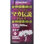 マルマン マカ伝説Part4 54.0g(300mg×180粒)