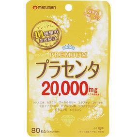 ※プラセンタ20000プレミアム 37.6g(470mg×80粒)
