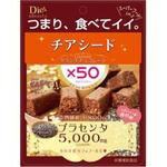 Dietチアシードクランチチョコレート 28g