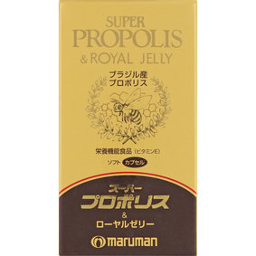 スーパープロポリス&ローヤルゼリー 38.7g(430mg×90粒)