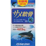 サメ軟骨粒 54.0g(300mg×180粒)