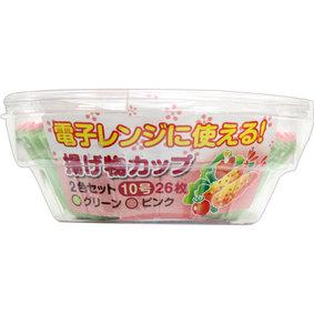 揚げ物カップ10号 ピンク/グリーン 26枚