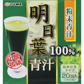 明日葉青汁100% 50g(約2.5g×20包)