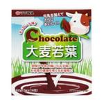 チョコレート大麦若葉 42g(3g×14包)
