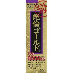 ※絶倫ゴールド 50mL