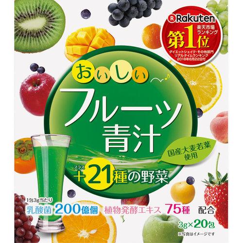 おいしいフルーツ青汁 60g(3g×2...
