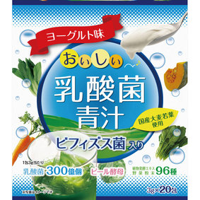 ビフィズス菌入り乳酸菌青汁 60g(3g×20包)