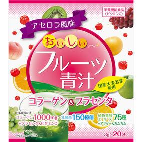 おいしいフルーツ青汁 コラーゲン&プラセンタ 60g(3g×20包)