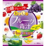 ※おいしいフルーツ青汁 1日分の鉄&葉酸 60g(3g×20包)