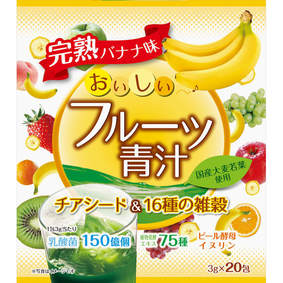 おいしいフルーツ青汁 チアシード&16種の雑穀 60g(3g×20包)