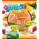 ※おいしいフルーツ青汁 Wの活性酵素 60g(3g×20包)