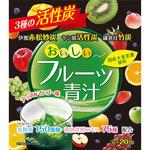 ※おいしいフルーツ青汁 3種の活性炭 60g(3g×20包)