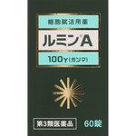 錠剤ルミンA−100γ 60錠 [第3類医薬品]