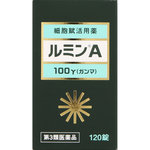 錠剤ルミンA−100γ 120錠 [第3類医薬品]