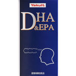 DHA&EPA 54g(450mg×120粒)