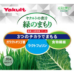 ヤクルトの青汁 緑のまもり 225g(7.5g×30袋)