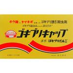 タニサケ ゴキブリキャップ 15個