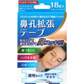 鼻孔拡張テープ 透明 18枚