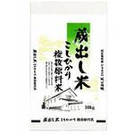 蔵出し米 コシヒカリ 10kg