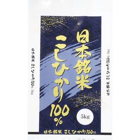 日本銘米 コシヒカリ 100% 5kg