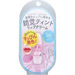 サナ 素肌記念日 フェイクヌードリップ 01 甘えんぼピンク 1個
