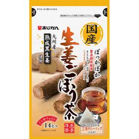 ※国産生姜ごぼう茶 16.8g(1.2g×14包)