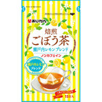 焙煎ごぼう茶 瀬戸内レモンブレンド 18g(1.2g×15包)
