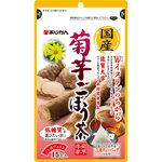 国産菊芋ごぼう茶 15g(1g×15包)