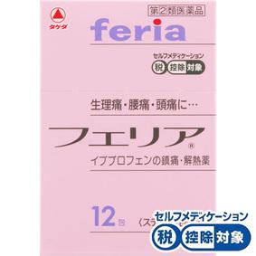 ★フェリア 12包 [指定第2類医薬品]