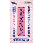 3Aマグネシア 90錠 [第3類医薬品]