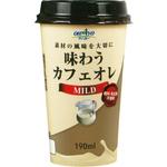 味わうカフェオレマイルド 190mL