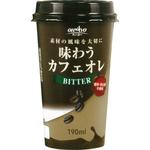 味わうカフェオレビター 190mL