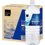 matsukiyo 天然水 2L×6本