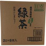 ※緑茶 2L×6本