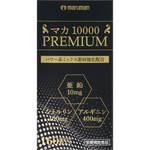マカ10000プレミアム(箱) 49.92g(312mg×160粒)