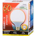 OHM LED電球ボール60W形 電球色 1個