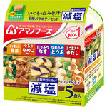 減塩いつものおみそ汁 5種バラエティセット 45.4g