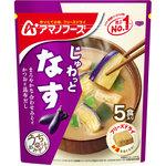 うちのおみそ汁 なす 44.5g(8.9g×5食)
