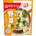 うちのおみそ汁 野菜 40g(8g×5食)