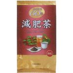 徳用減肥茶 3g×20包×3袋