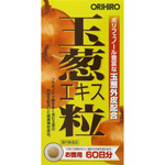 玉葱エキス粒徳用 150g(250mg×600粒)