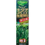 ※キダチアロエ生葉搾り 720mL