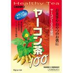 ※ヤーコン茶100 90g(3g×30袋)