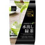 matsukiyo 水出し緑茶 140g(40袋)