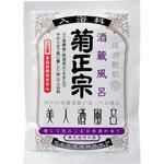 菊正宗美人酒風呂優しく包みこむ日本酒の香り