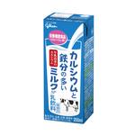 ※カルシウムと鉄分の多いミルク 200mL